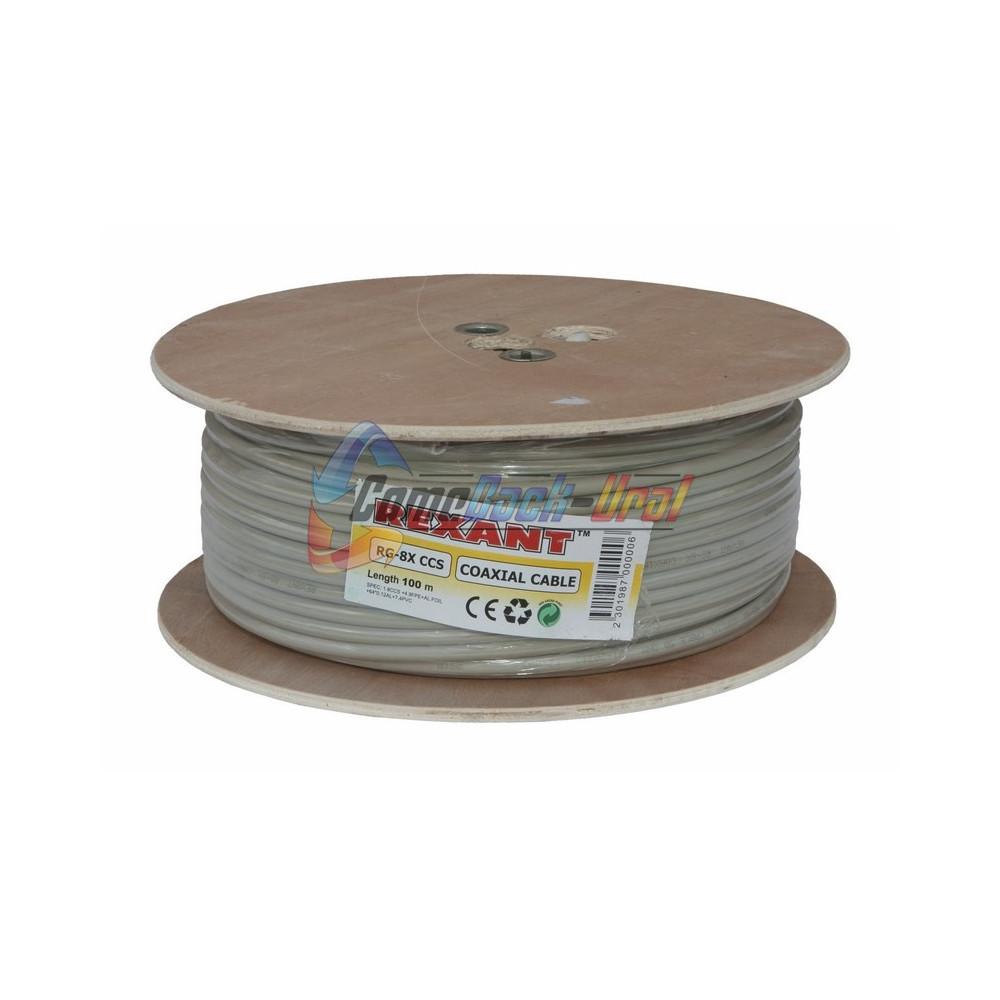 Кабель RG-8X, CCS/Al/Al (75%), 50 Ом, 100м., серый REXANT