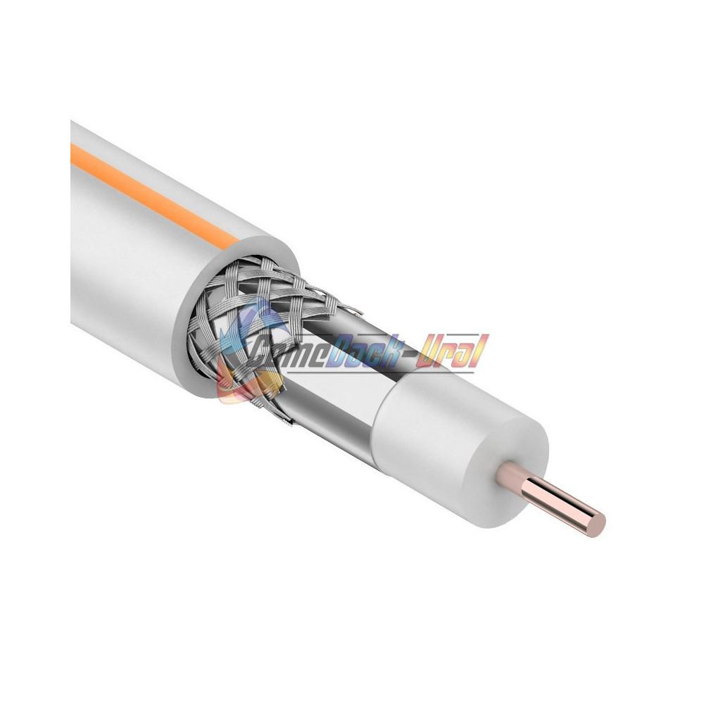 Кабель SAT 50 M, Cu/Al/Al, (75%), 75 Ом, 100м., белый PROCONNECT