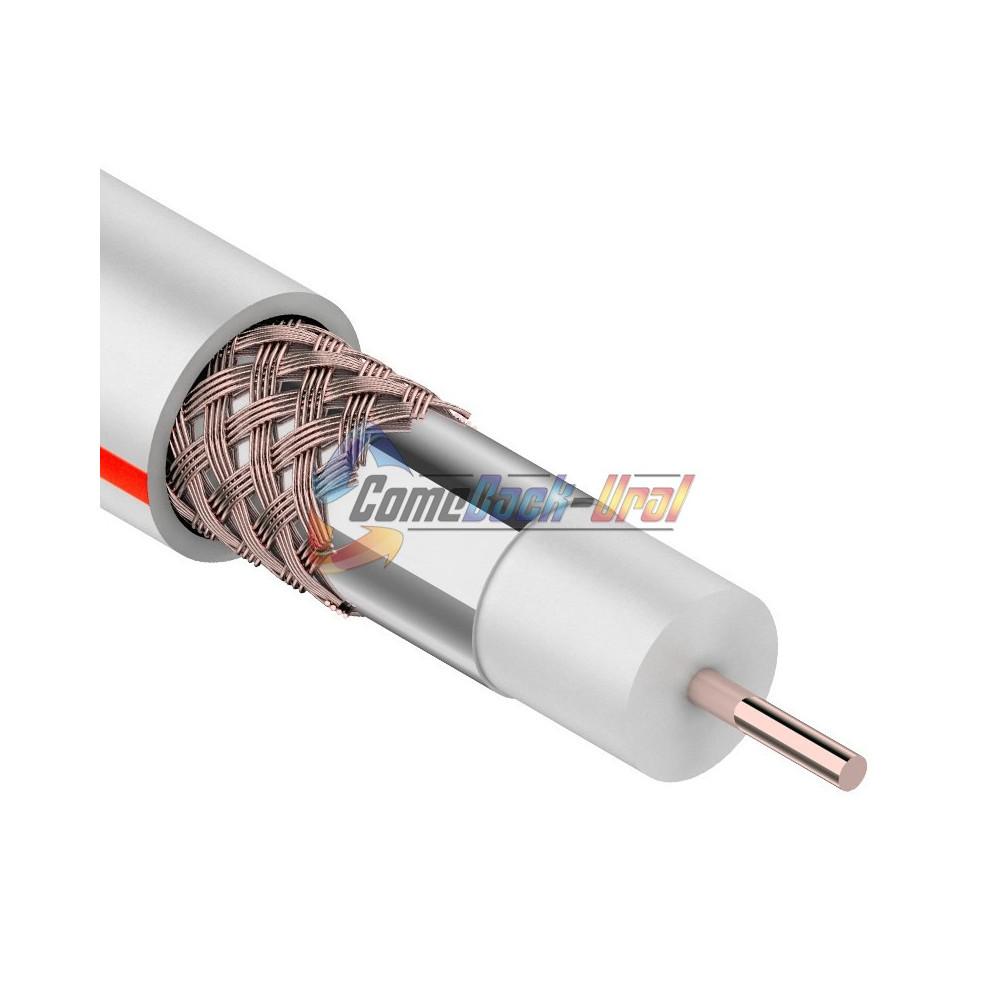 Кабель SAT 50 M, Cu/Al/Cu, (64%), 75 Ом, 100м., белый PROCONNECT