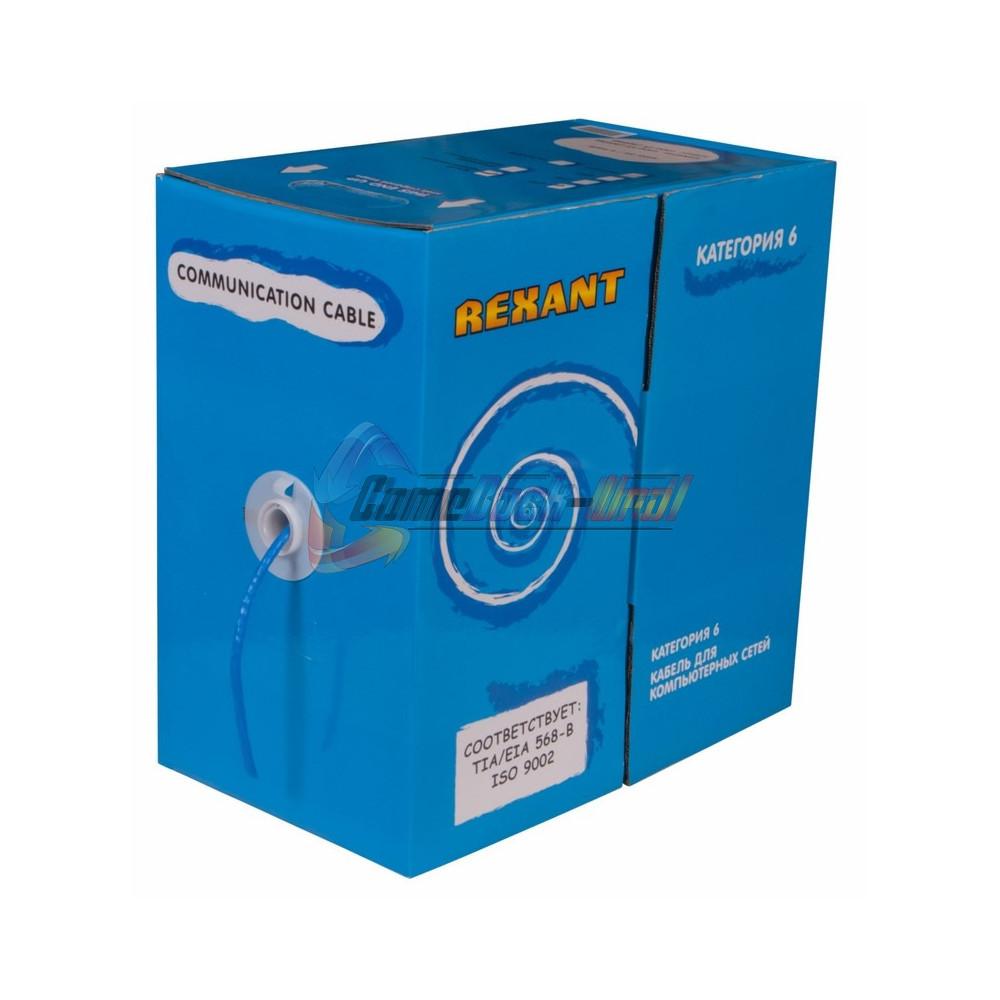 Кабель UTP 4PR 23AWG CAT6 305м PVC синий REXANT