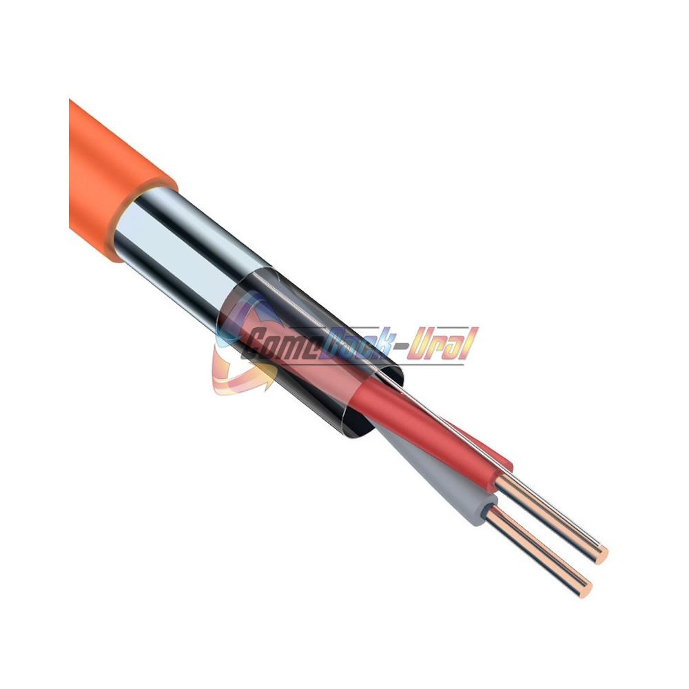 Кабель КПСЭнг(А)-FRLS 1x2x1,00мм², 200м, REXANT