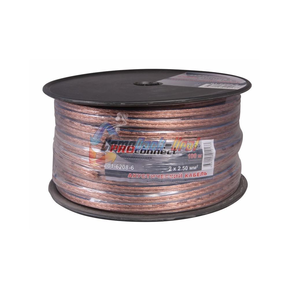 Кабель акустический, 2х2.50 мм², прозрачный BLUELINE, 100 м. PROCONNECT
