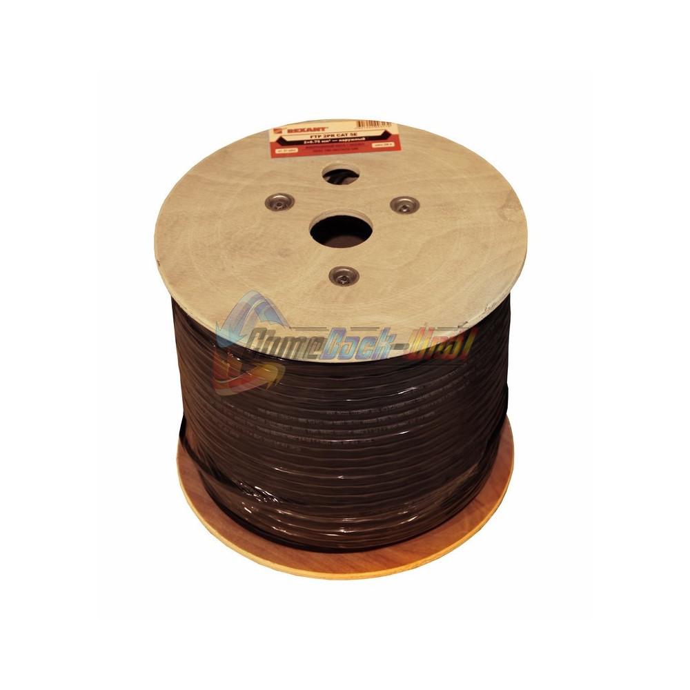 Мульти-кабель FTP 2PR 24AWG CAT5e + 2х0.75мм²., 200м., черный, OUTDOOR REXANT