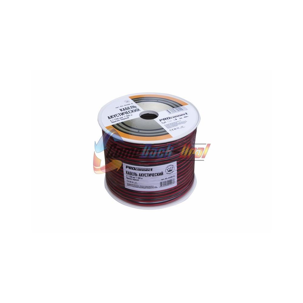Кабель акустический, 2х1.50 мм², красно-черный, 100 м. PROCONNECT