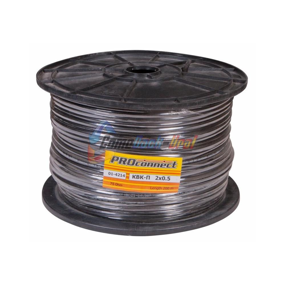 Кабель для видеонаблюдения КВК-П-2 + 2х0,50мм², 200м., черный, OUTDOOR PROCONNECT