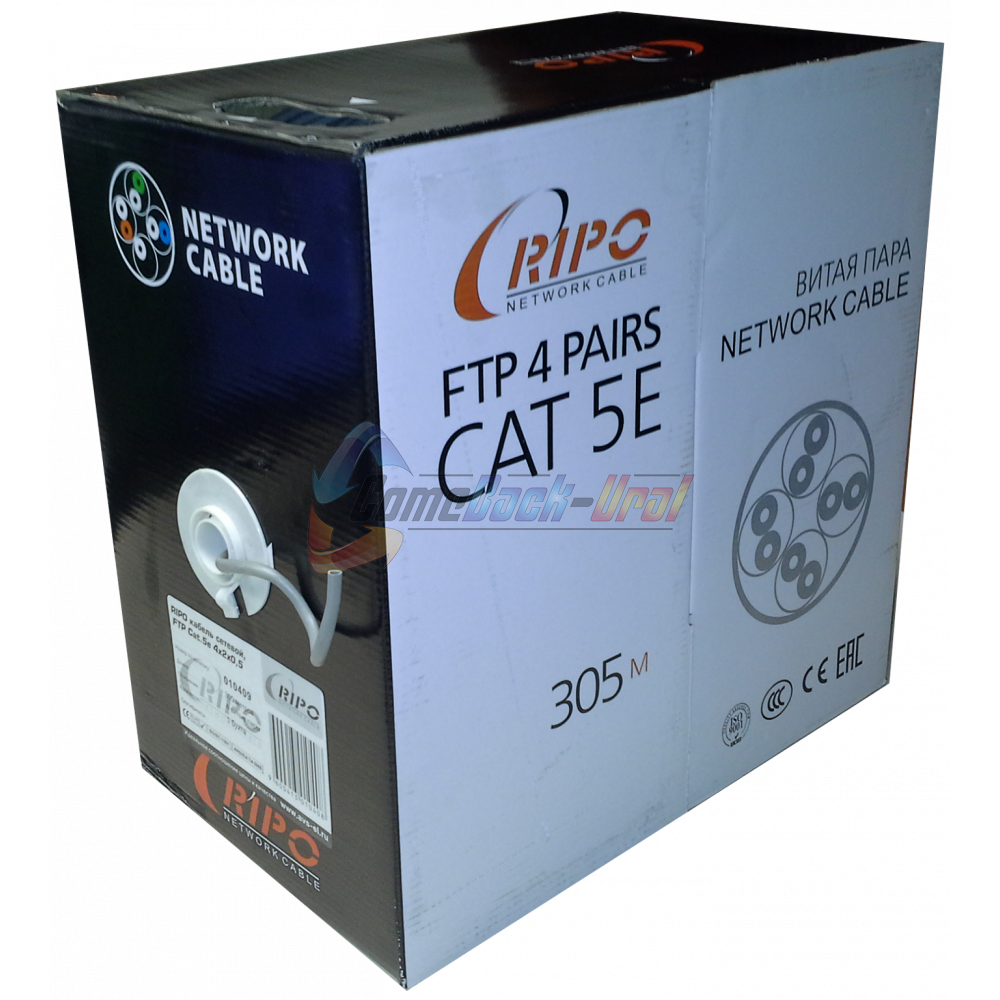 Кабель FTP 4PR 24AWG CAT5e OUTDOOR, 305м CCA Ripo
