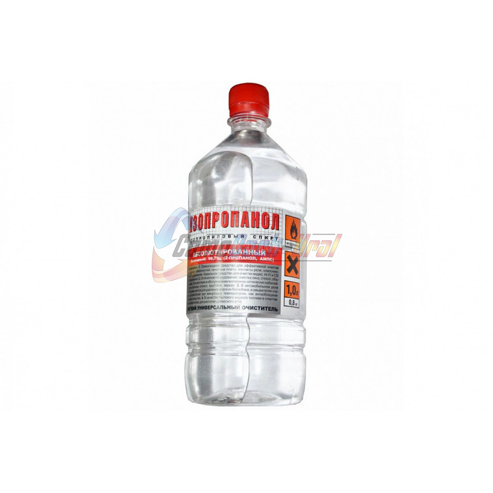Спирт 2-Пропанол (1л, 0,8 кг)