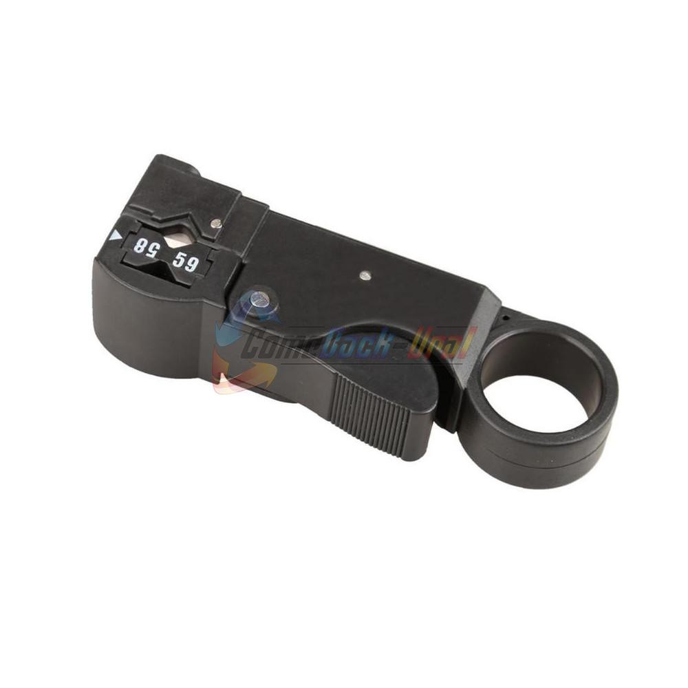 Инструмент для зачистки коаксиального кабеля (3 ножа) RG-58, RG-59 (HT-312) (CT-312B) REXANT