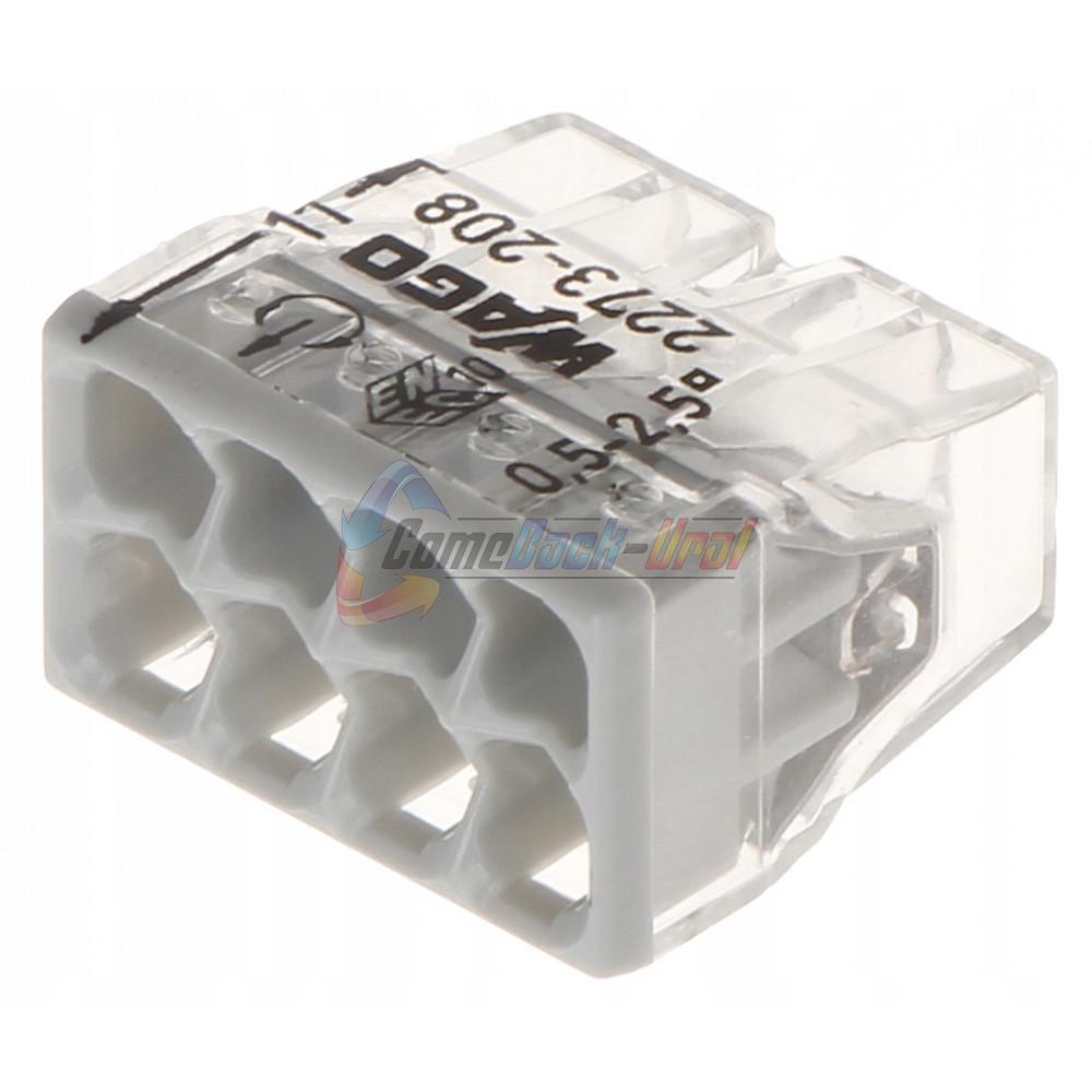 2273-208 Электромонтажные экспресс-клеммы (8*2.5мм2) 50шт WAGO