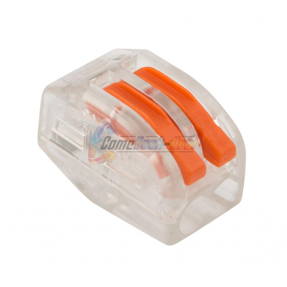 Универсальная клемма 2-проводная, прозрачная (0,08-2,5/4 мм²) (50 шт./уп.) REXANT