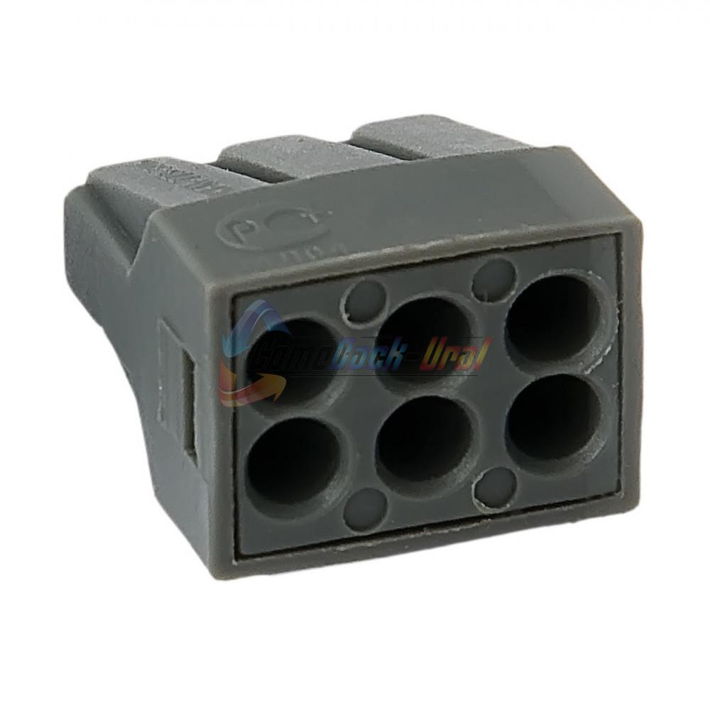 Экспресс-клемма с пастой, 6-проводная до 2,5 мм², серая (50 шт./уп.) (773-306) REXANT