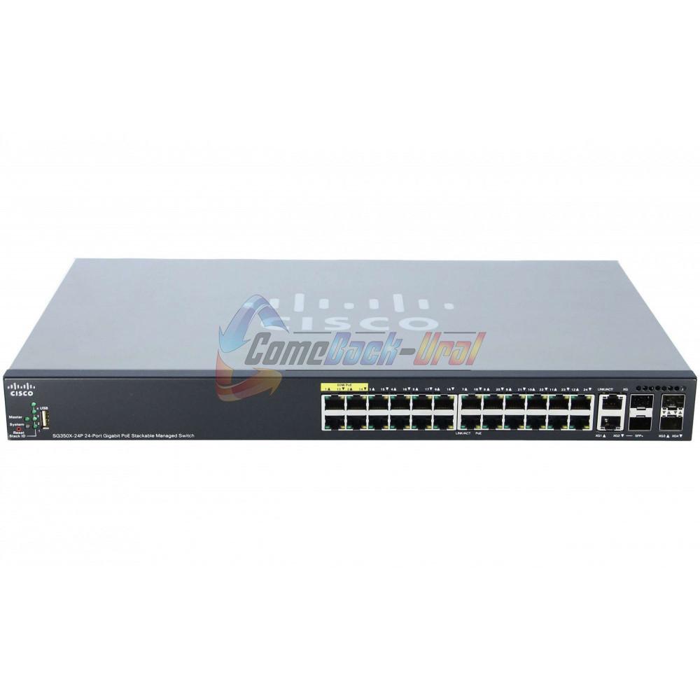 SG350X-24MP-K9-EU Коммутатор 24-портовый Cisco SG350X-24MP 24-port Gigabit POE Stackable Switch